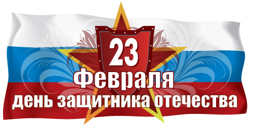 www.kamiknifers.ru